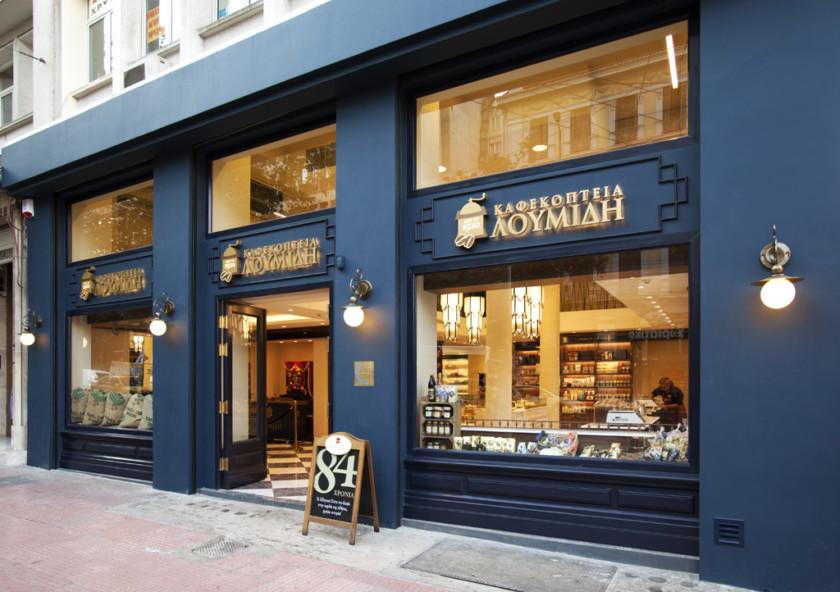 The-New-Loumidis-Coffee-Shop - Το-Νέο-Καφεκοπτείο-Λουμίδη