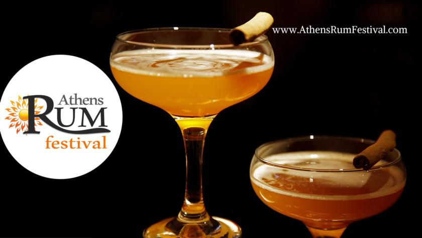 1ο-Athens=Rum-Festival