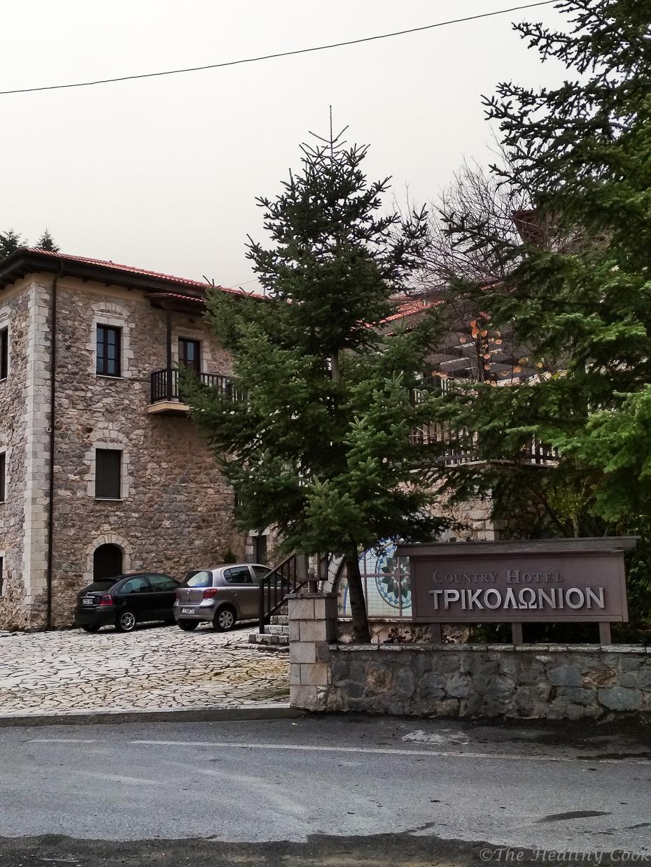 Ένα τριήμερο στην Στεμνίτσα, με έμφαση στην τοπική κουζίνα, μέσα από τα μάτια 3 food blogger - Spending 3 days in Stemnitsa, enjoying traditional cuisine